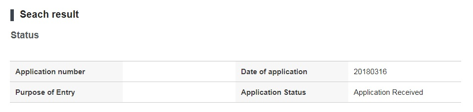 """""""Application Received"""" tức là hồ sơ bạn đang xét duyệt"""