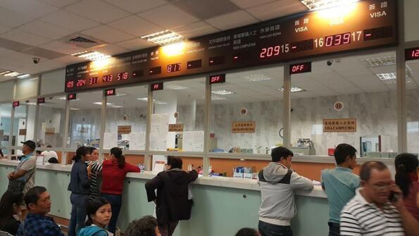 Văn phòng Đài Bắc Tp Hồ Chí Minh